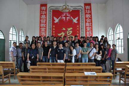 Yunnan_062011_0079.jpg