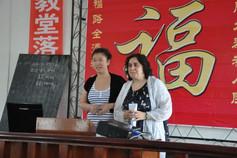 Yunnan_062011_0078.jpg