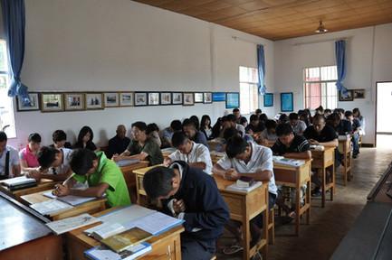 Yunnan_062011_0086.jpg