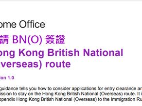 申請 BN(O) 簽證程序 Procedure for Applying a BN(O) visa