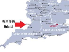 布里斯托通勤城鎮 Bristol Commuter Towns