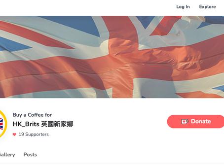 Please Support HKBrits 請支持英國新家鄉