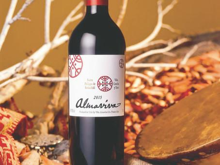 Vino chileno es el mejor del mundo