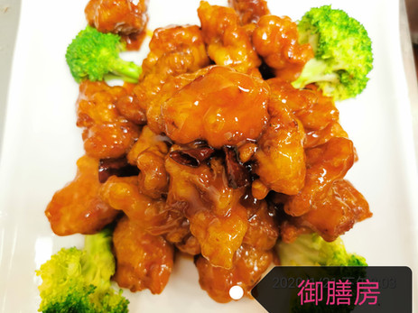 豫膳房Orange Chicken