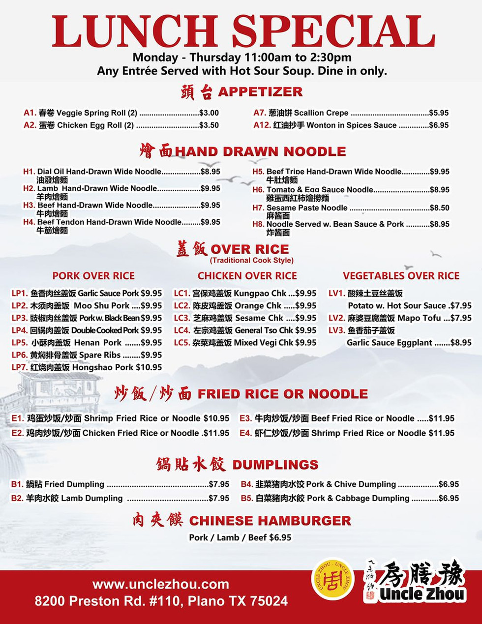 Uncle Zhou Lunch Special Menu