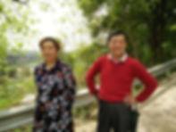 WeChat 圖片_20190606161904.jpg