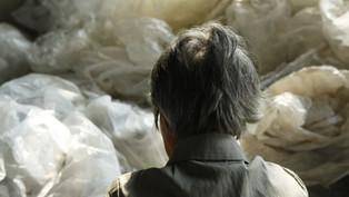 Plastic China (2016) Sundance 2017