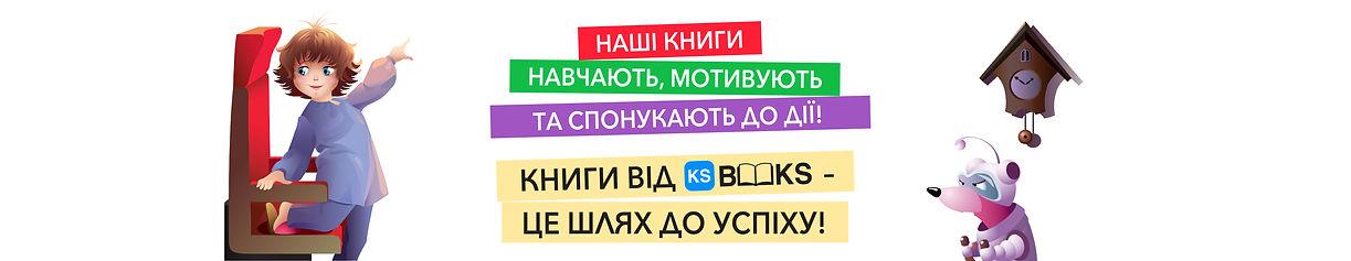 баннер сайт кс букс.jpg