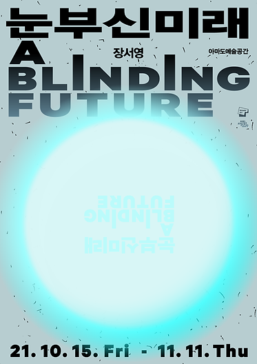 FIN I a blinding future I poster.png