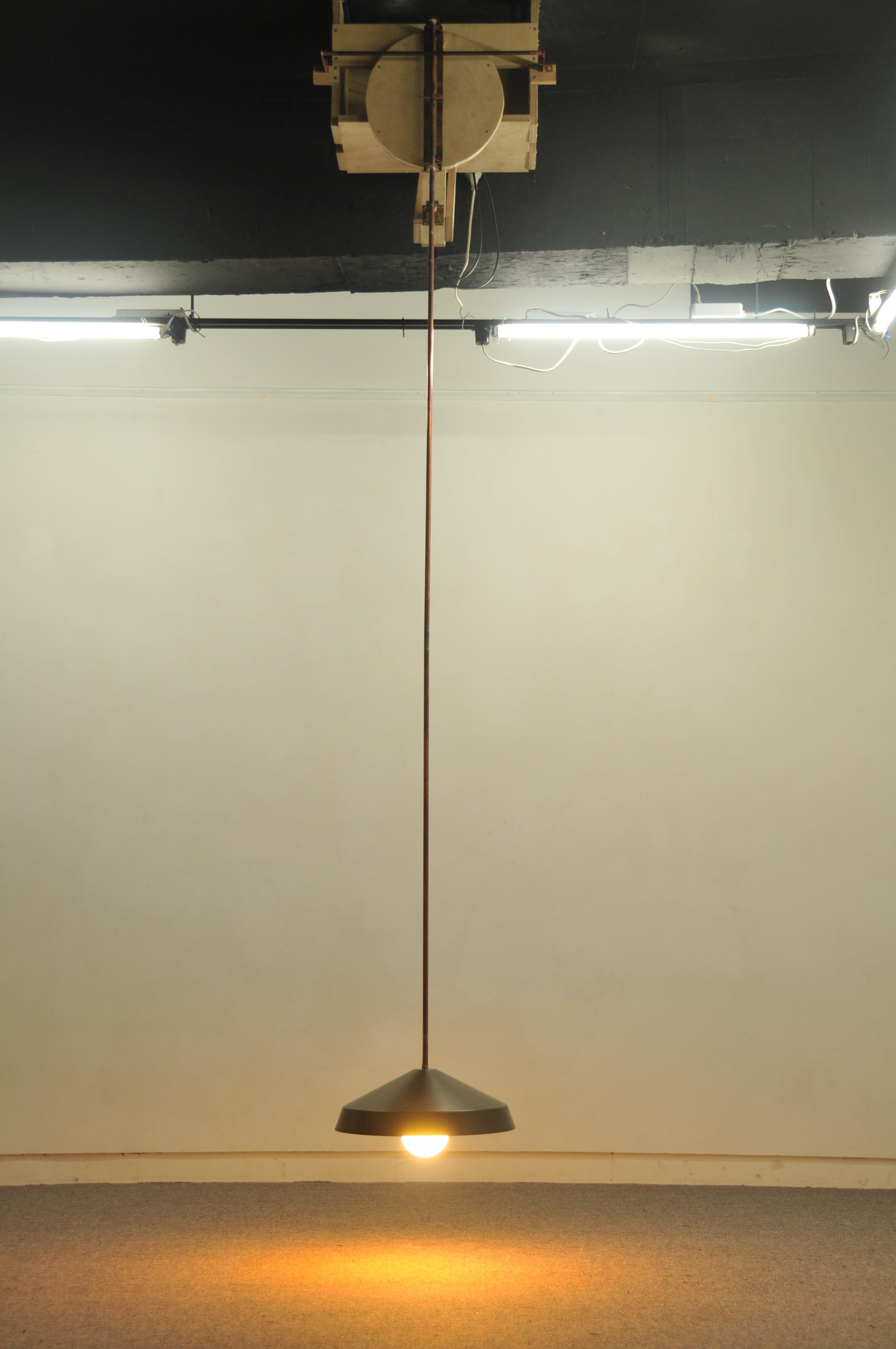SWING LAMP