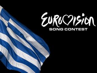 Greece Confirms Its Eurovision 2018 Participation