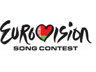 Belarus Confirms Eurovision 2018 Participation