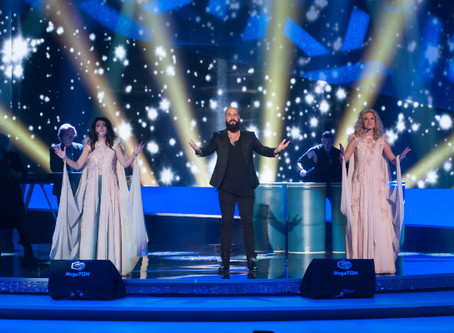 Serbia |  The Running Order For Beovizija 2019 Has Been Announced