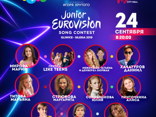 JESC 2019 |  Tatyana Mezhentseva And Denberel Oorzhak With The Song 'Vremya Dlya Nas' Chosen