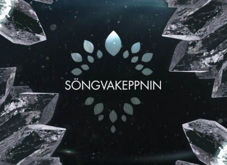 Iceland |  Major Changes To Söngvakeppnin 2019 National Final