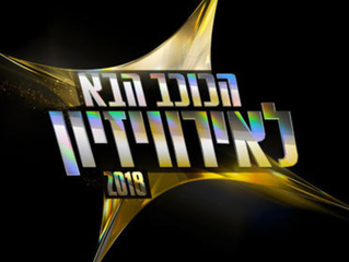 Nine More Acts Continue Their Journey To Be Israel's Next Star