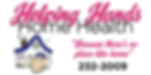 Helping Hands Home Helath Logo Clear.png