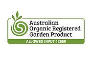 registered_garden_input_12669.jpg