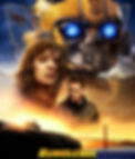 POSTER-2D-SUB-BUMBLEBEE.jpg