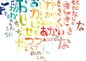 colorful-hiragana.jpg