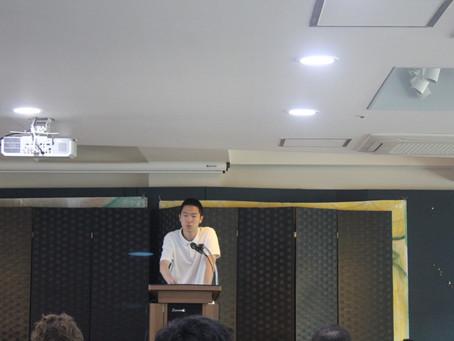 Speech Contest🎤