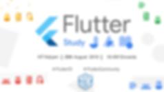 flutter_study_jam_poster_final.png