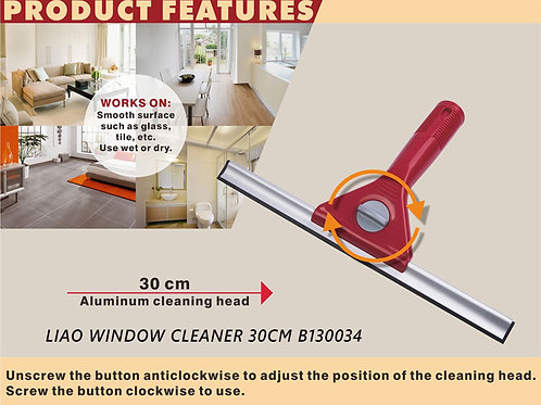 LIAO WINDOW CLEANER 30CM B130034
