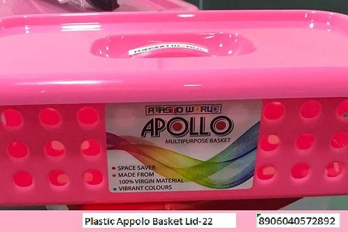 PLASTIC APPOLO BASKET LID-22 - XPO7289