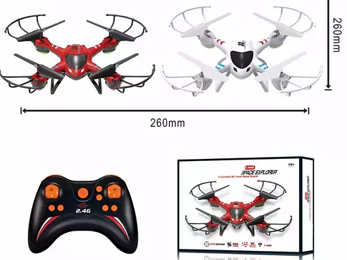 GY050645 2.4G REMOTE- CONTROLLED QUADCOPTER  (INCLUDING  ELECTRICITY
