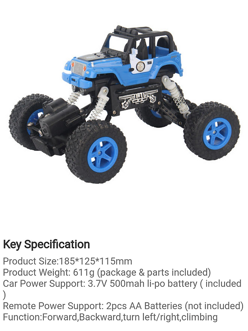 GY050642 FOUR-WAY  CLIMBING JEEP  POLICE REMOTE  CONTROL VEHICLE