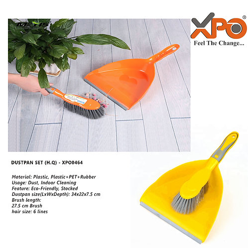 DUSTPAN SET (H.Q) - XPO0464