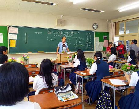 高校生花育教室