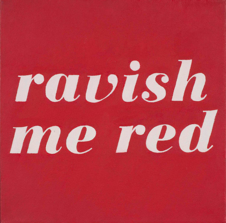 Revlon No.654: Ravish Me Red (2014); artwork by Karen Mainenti; oil on canvas; 13x13 inches framed