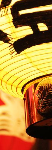 Reiki in Kyoto, Japan – Lantern