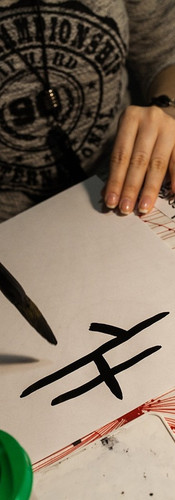 Reiki in Kyoto, Japan – Calligraphy Class