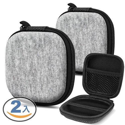 EVA防水防壓耳機收納盒 2入組 線材收納包
