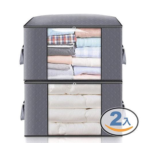 大容量衣物收納袋 2入組 棉被收納袋