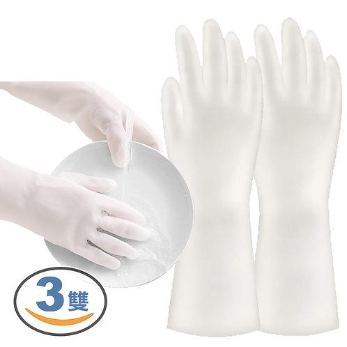 加厚防滑廚房清潔手套 3雙超值組 防水 洗碗 打掃 廚房浴室