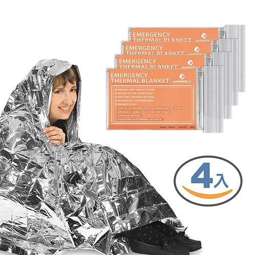 野外急救求生毯 (210*130cm-四入組) 急救毯 保暖毯 救生毯