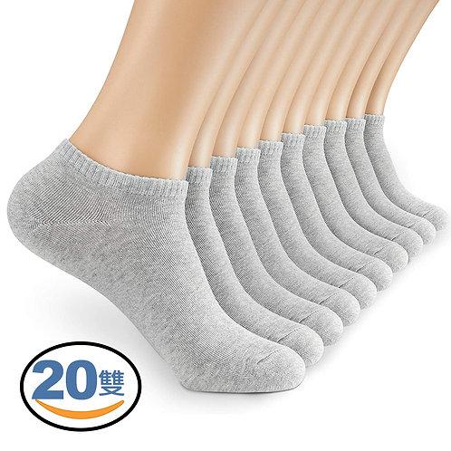 天天換免洗襪子 (男女款灰-20雙) 短襪 船襪