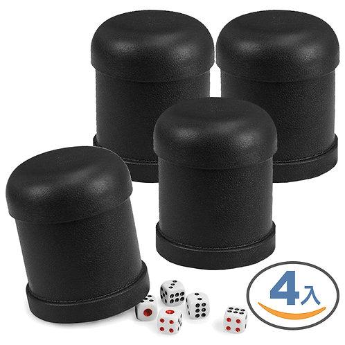 骰盅 4件入 每個骰盅搭配6粒骰子