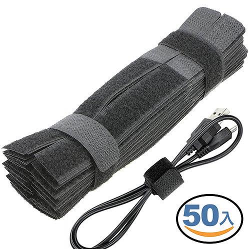魔鬼氈整線器 50入 理線器 線材收納 線材整理
