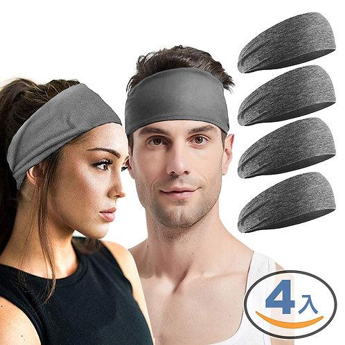 男女款透氣吸汗運動頭巾 4條入 頭帶 髮帶
