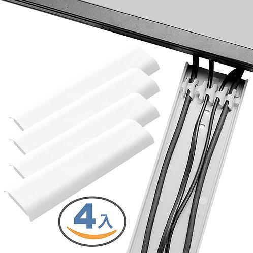 白色牆面整線器 30cm-4入裝 理線器 電線收納 線材整理 電線保護套