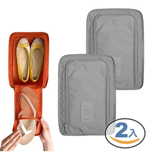 韓版旅行收納鞋袋 2入組 行李箱收納
