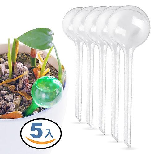 滴灌自動澆花器 5支入 滲水滴灌 盆栽 園藝 澆水器