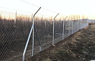 çit sistemi