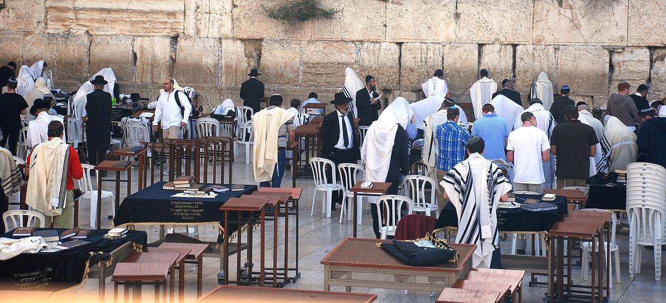 1 Jerusalem - Wailing Wall.jpg