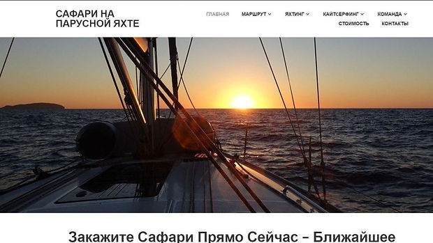 yacht safari (2).jpg