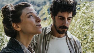 Feature Film 'Yo niña'